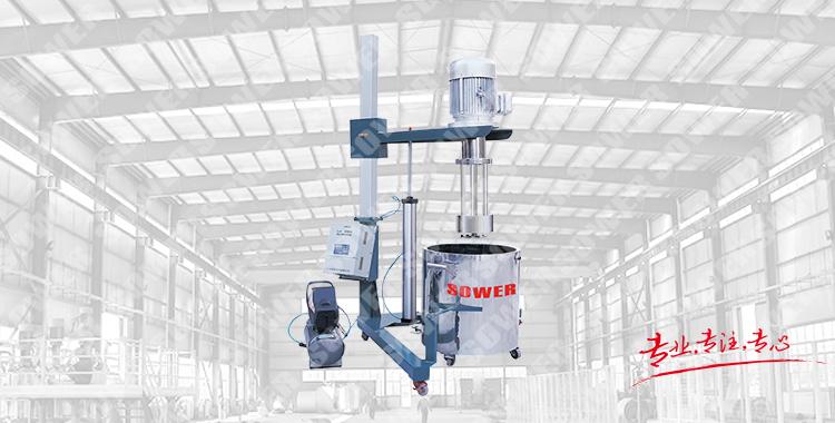 SMA series pneumatic basket grinding machine