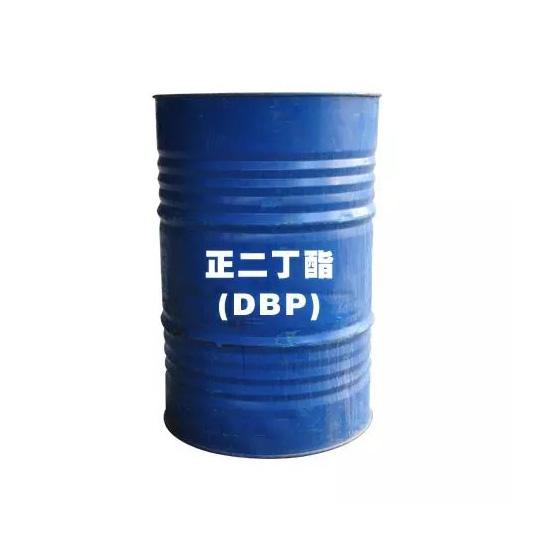 正二丁酯(DBP)