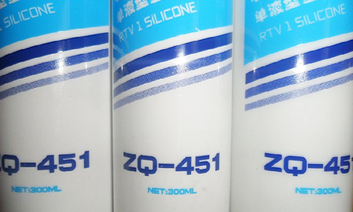 ZQ451 耐溫型密封膠