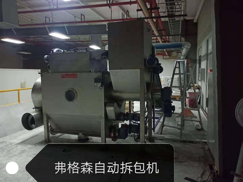 艾瑪拉皮帶蘇州有限公司——自動拆包機