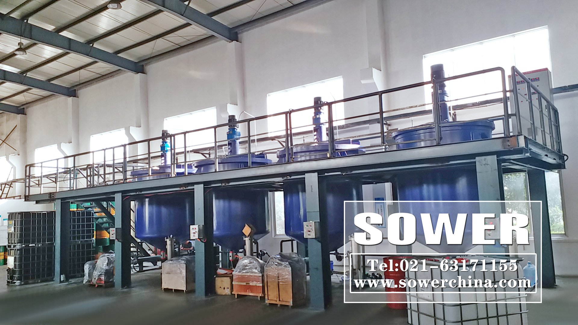 The lubricating oil project in charge of sower was put into operation smoothly