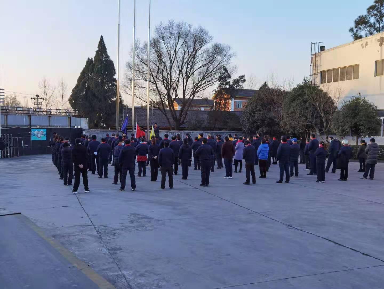宜昌武星材料科技股份有限公司升旗仪式