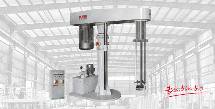 SYRH Industrial high shear batch mixers