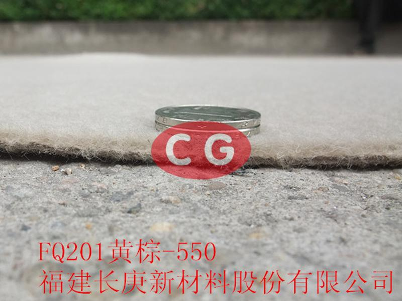 FQ201黃棕-550-5_副本_副本