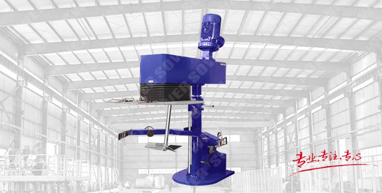 SJB-Y型槳葉式攪拌設備