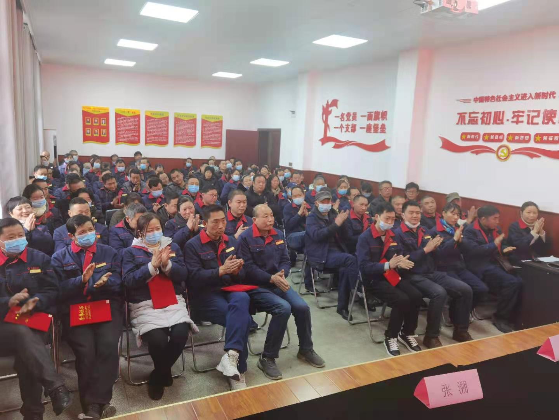 宜昌武星2020年度总结及表彰大会
