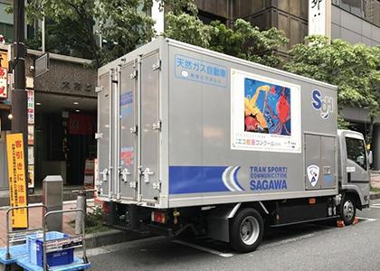 日本FBA海運直送專線