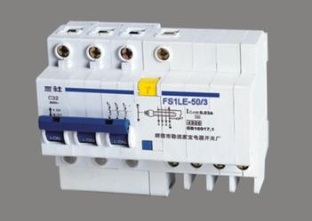 FS1LE-50/3PLN 塑料外殼漏電斷路器