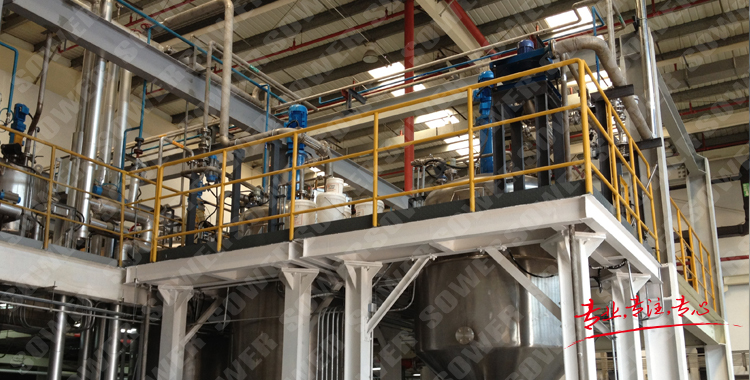 Mold release agent production line