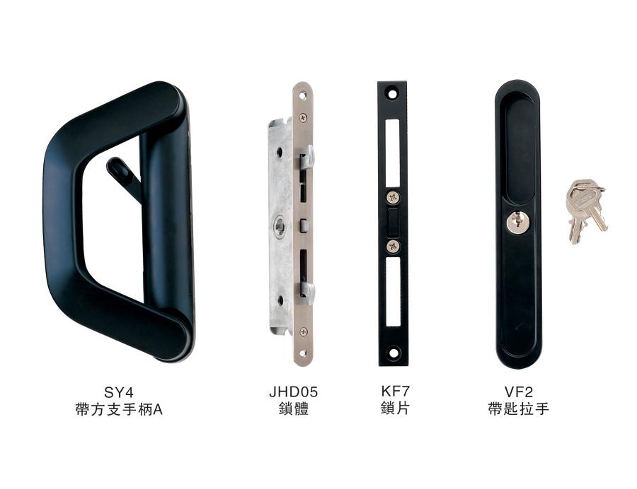 CW90-14 帶匙雙面單推拉對接鎖