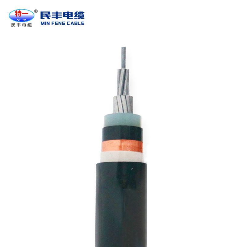 鋁芯高壓電纜10kv單芯1*35