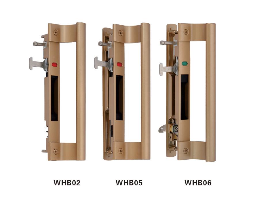 WHB 帶拉手系列防盜鉤鎖