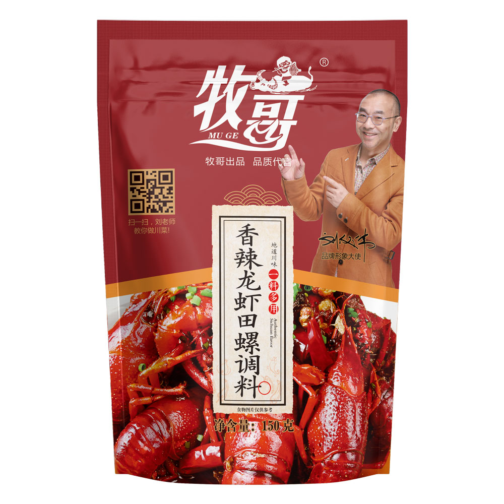 香辣龙虾田螺调料150克