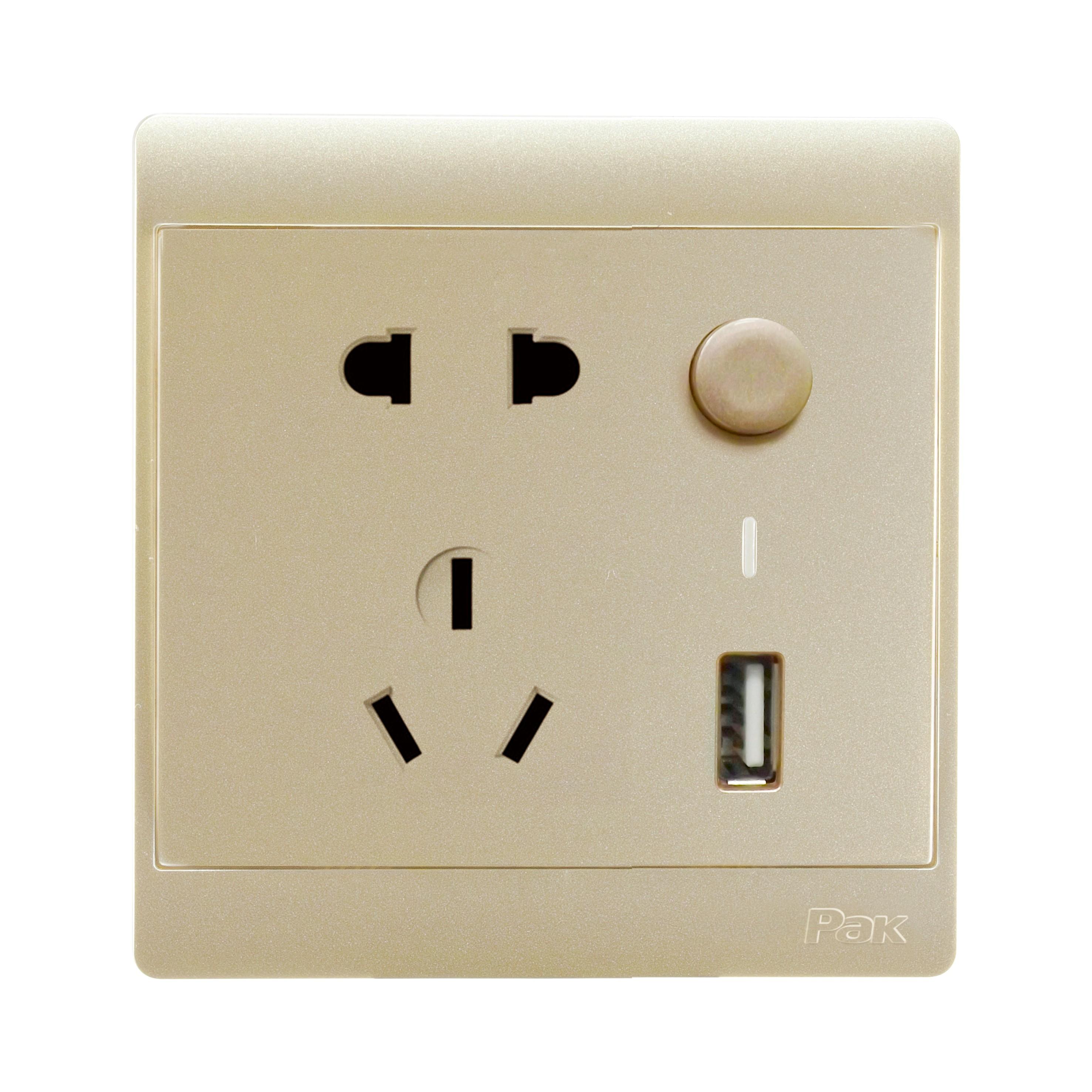 A8系列開關插座