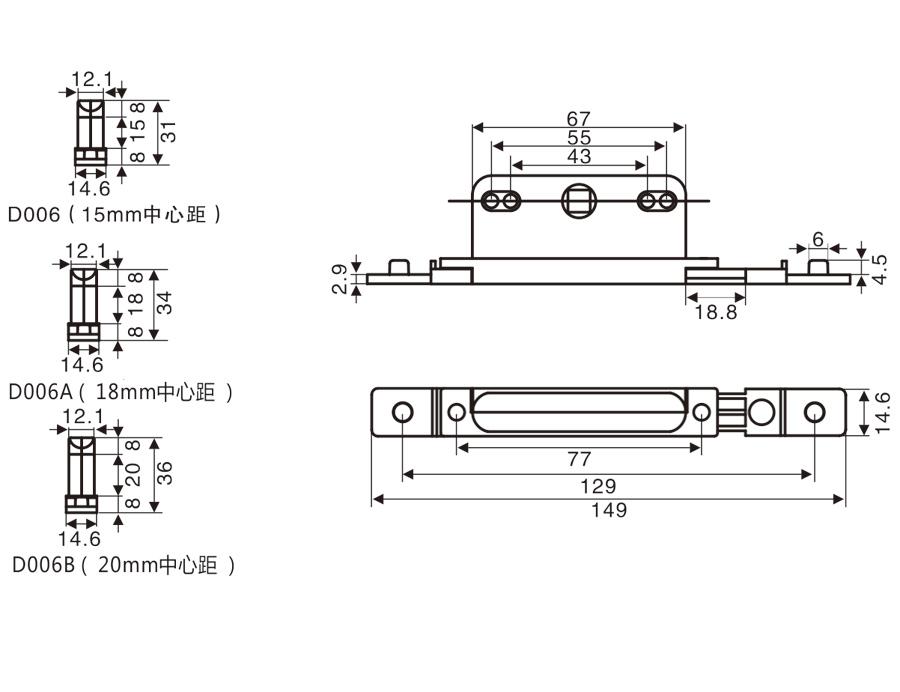 D006 單向傳動盒
