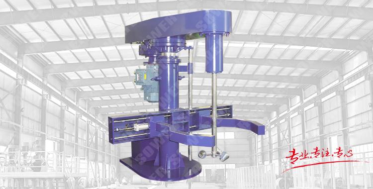 SJB-X Defoaming mixer
