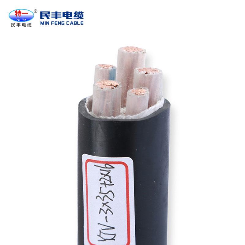 YJV3*35+2*16銅芯電力電纜