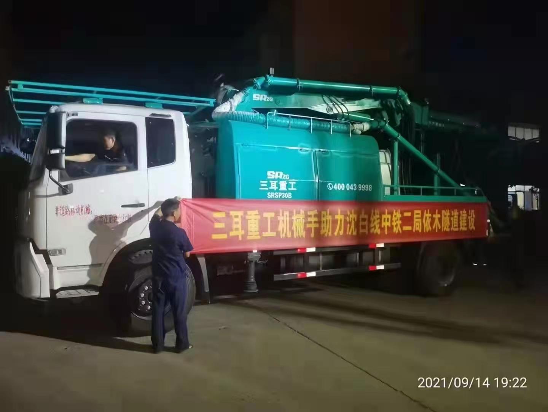 中铁二局依木隧道建设