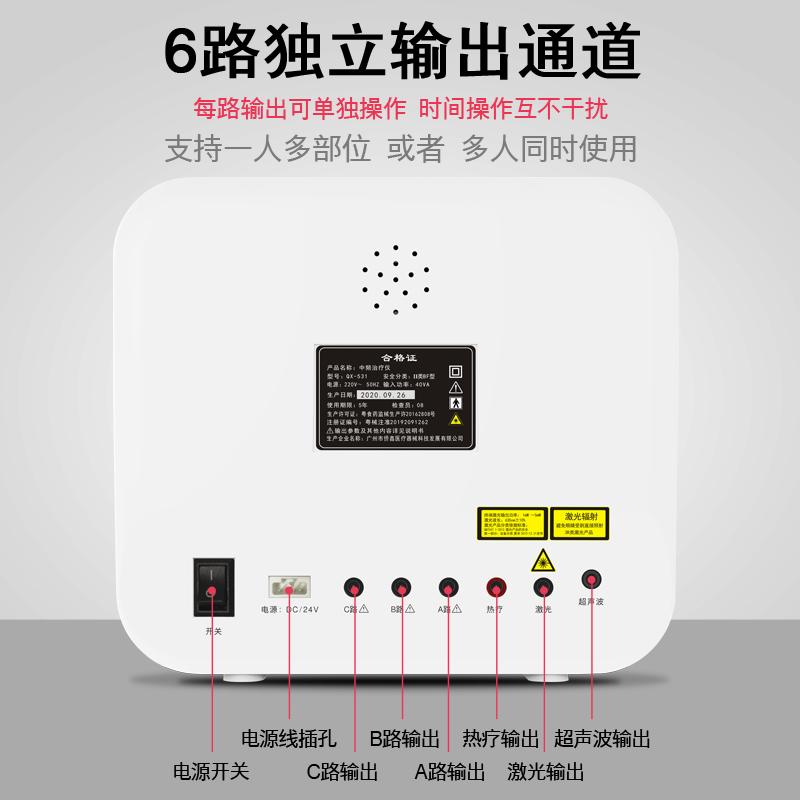 天猫蓝精灵QX-531主图04