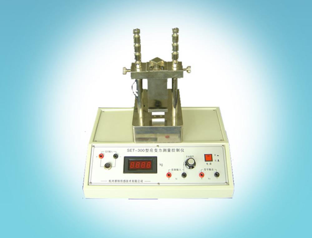 拉力/重力测量与控制系统