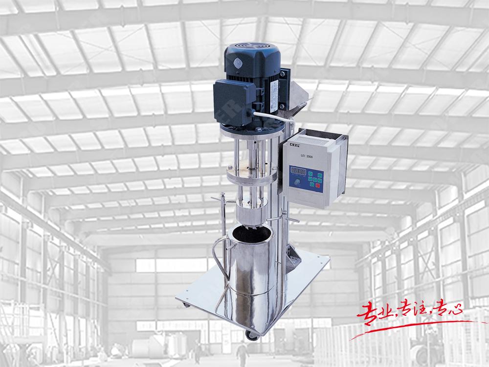 SMA-0.75實驗室籃式研磨機