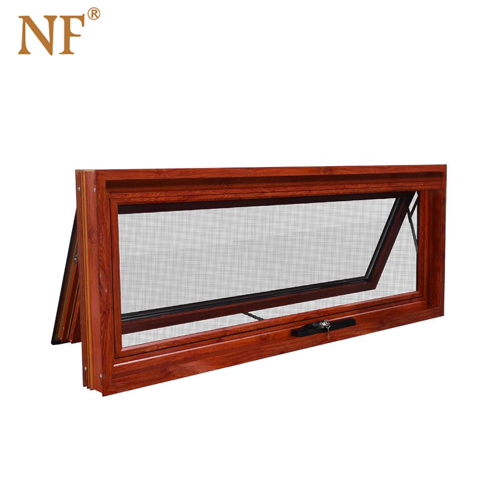 木纹手摇窗