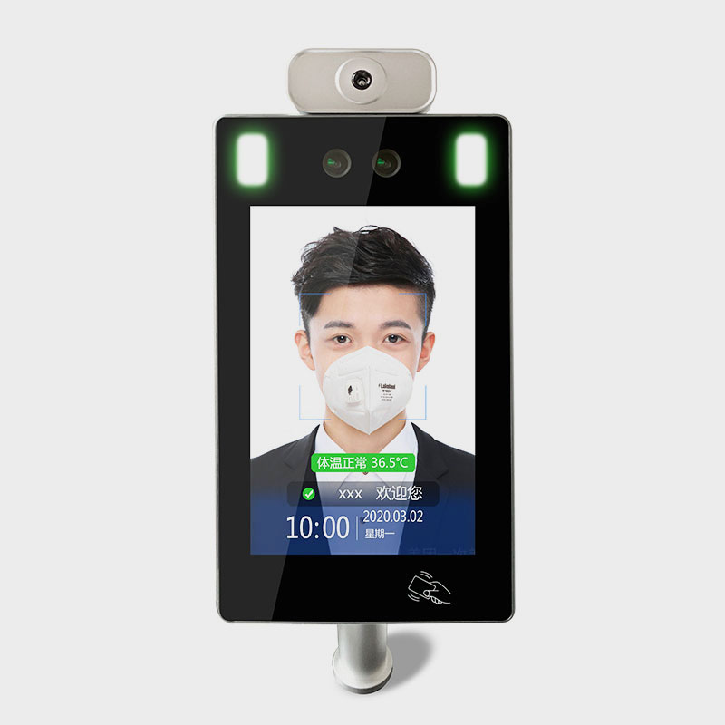 人臉測溫機(8寸款)