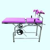 KSC2005A型 婦科檢查床