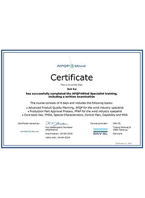 APQP4Wind证书