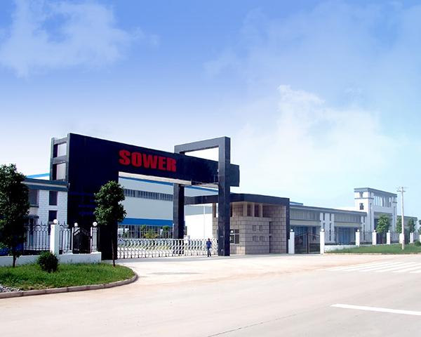 亞洲生產中心
