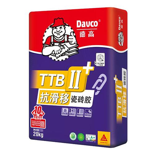 德高TTBⅡ+抗滑移瓷砖胶