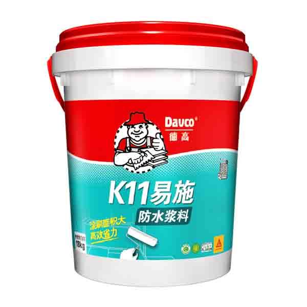 德高K11易施防水漿料