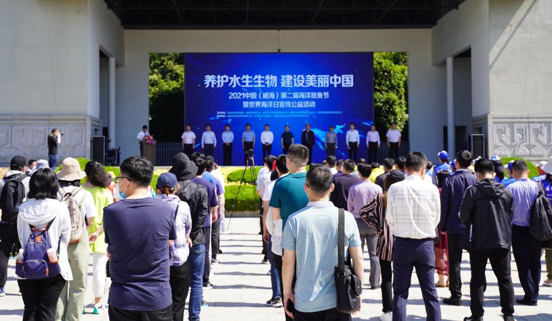 光威集团23年参与增殖放流公益活动 彰显民族品牌担当