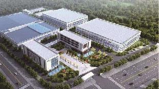 集團設立晶信子公司,積極收購多個產業園項目