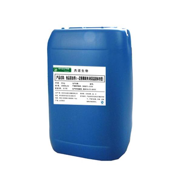 耐高溫a-淀粉酶(食品添加劑)