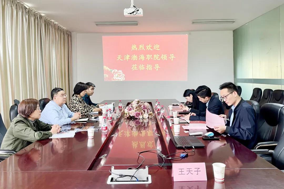 校企合作|tom体育与天津渤海职业技术学院签订合作协议