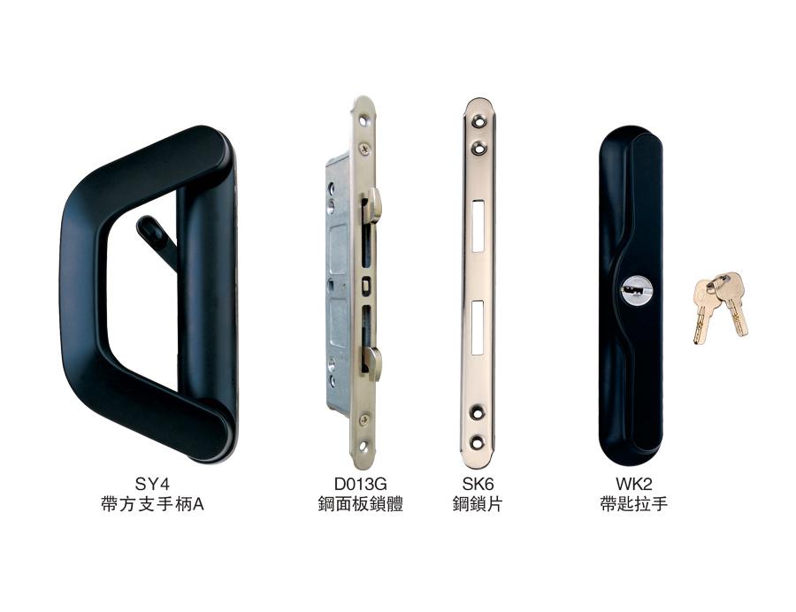 SW90-10K 帶匙雙面單推拉對接鎖