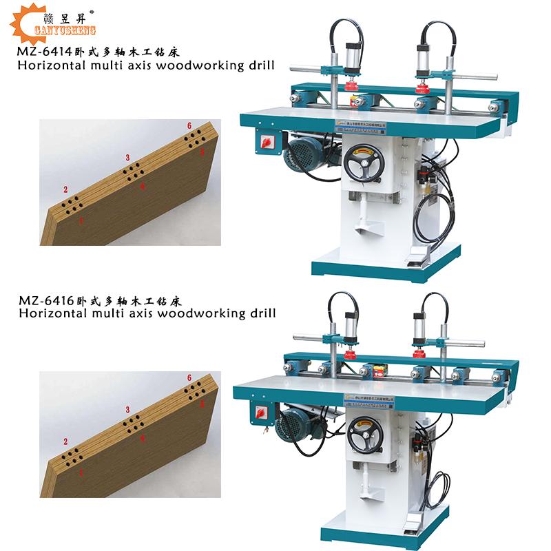 M2-6414黔式多軸木工鉆床