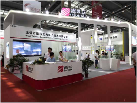 德科立在2018中國光博會