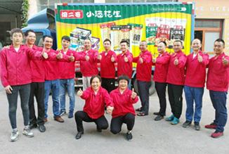 深圳事業部
