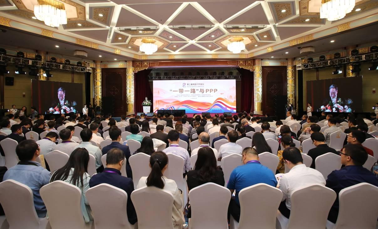 """第二屆中國PPP論壇開幕 聚焦""""一帶一路""""與PPP"""