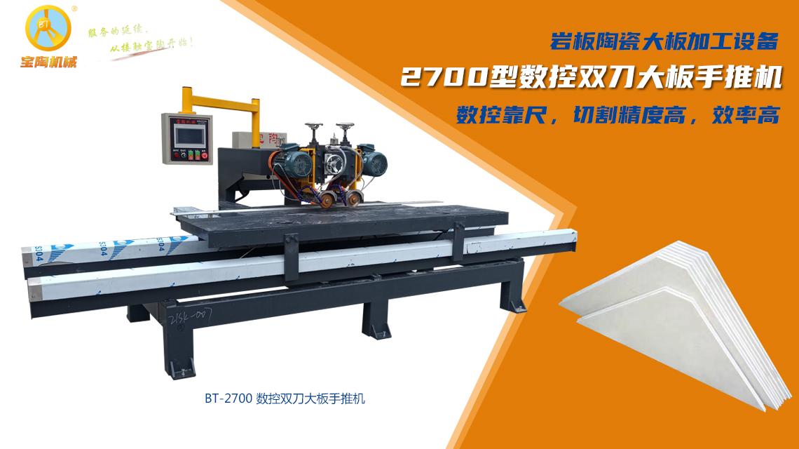 介紹手推式數控瓷磚切割機有什么優勢,成為暢銷瓷磚加工設備