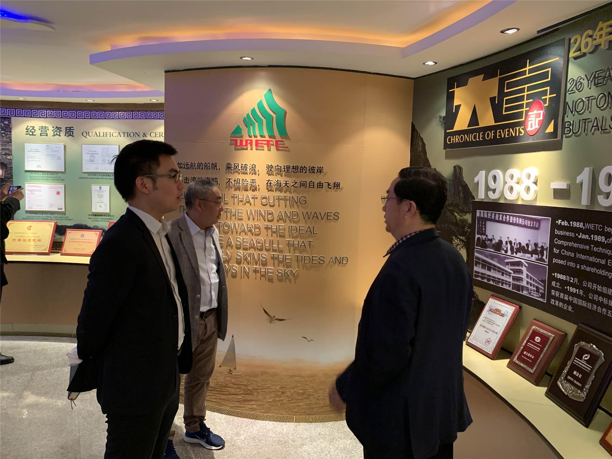 公司(CZICC)總經理李靜凱等一行赴威海國際學習交流