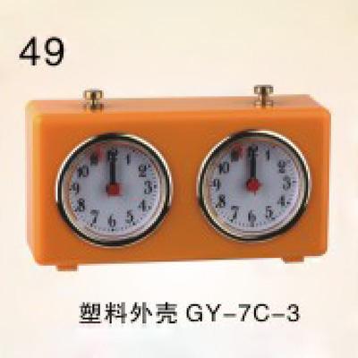 塑料外殼GY-7C- 3機械式國際棋類比賽鐘