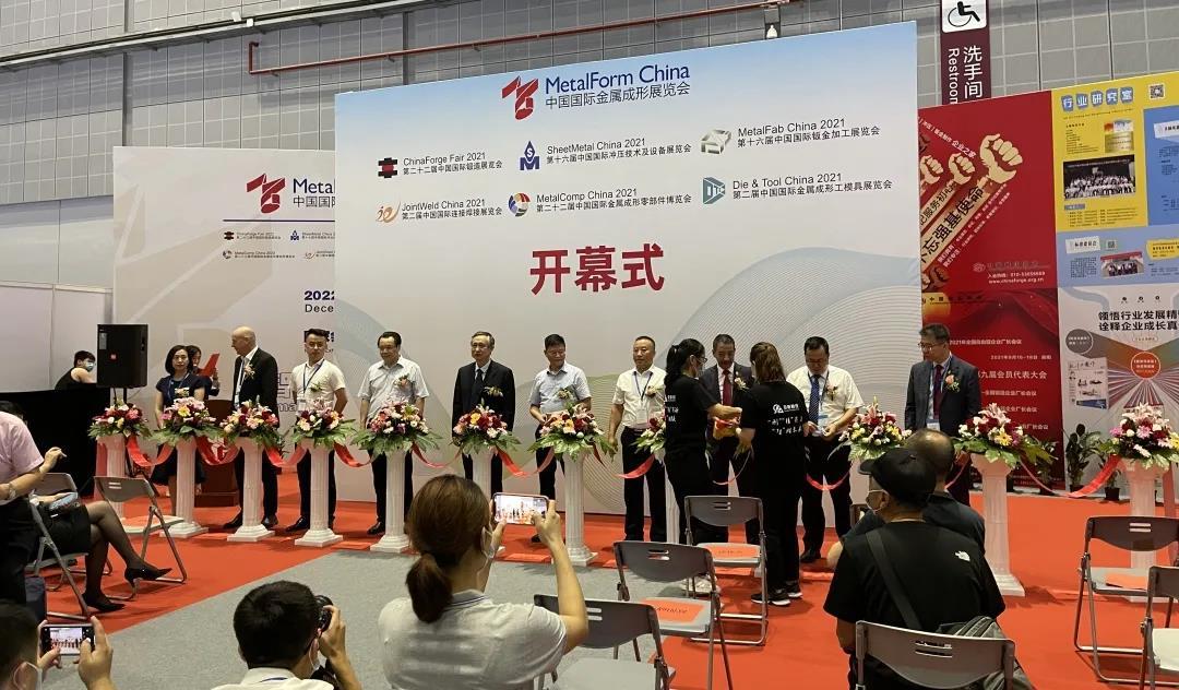 CPTEK-興鍛精彩亮相2021中國國際金屬成形展