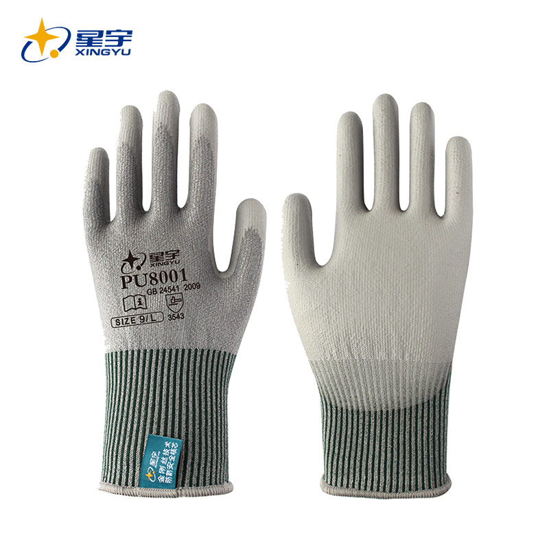 """PU8001""""金刚丝""""PU手套"""