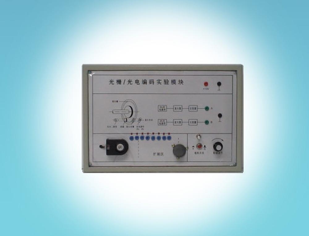 光电编码器实验装置