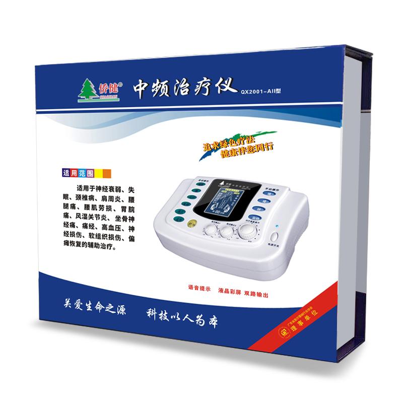 侨语QX2001-AII中频版主图4-2