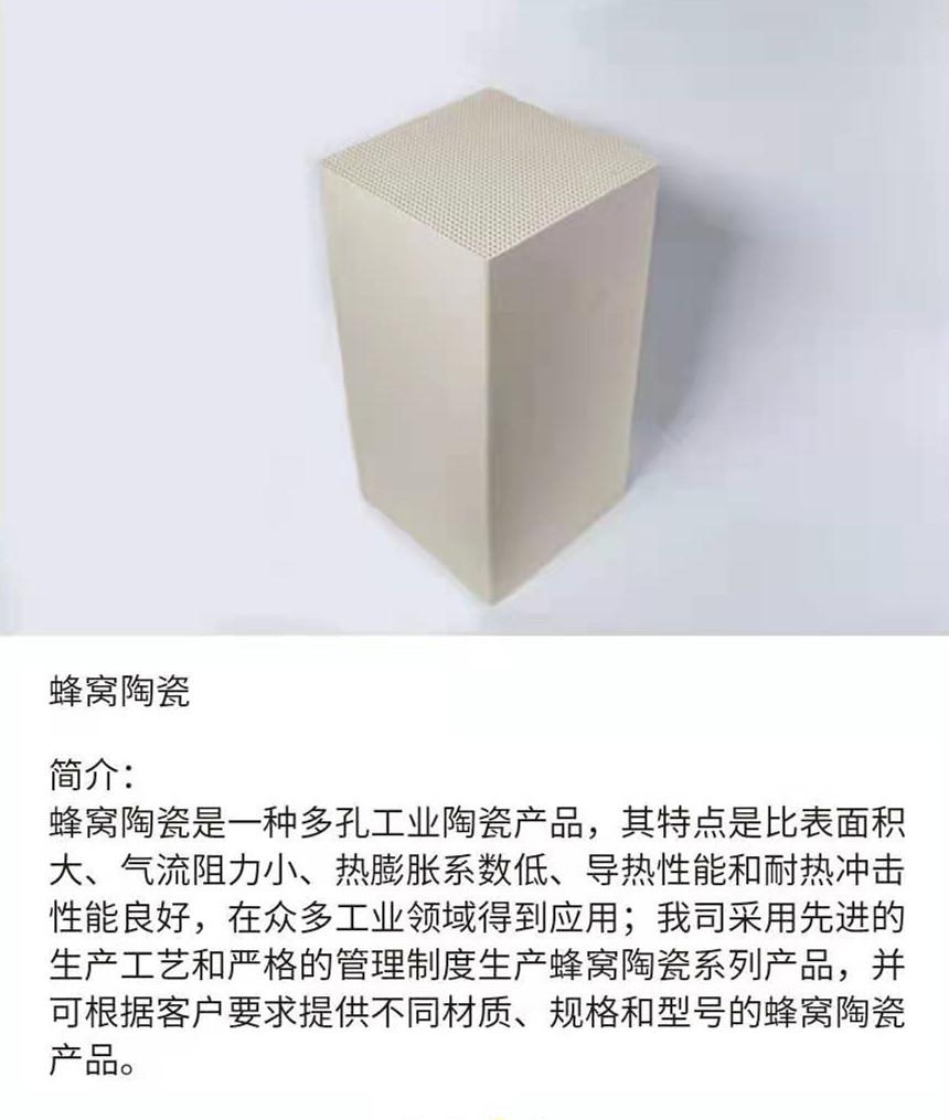 邀请函|dafabet手机版网站新资料加入2021中国环博会