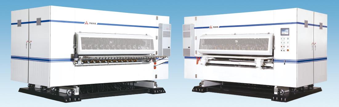 全自動雙工位型薄刀縱切壓線機